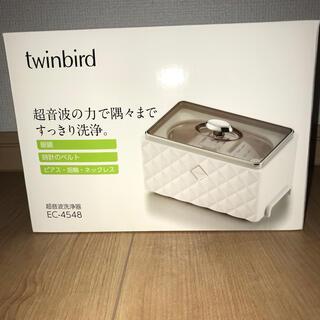 TWINBIRD - twinbird ツインバード EC-4548 超音波洗浄器