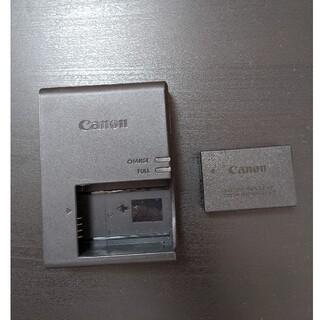Canon - キヤノン Canon バッテリーパック LP-E17 充電器付き