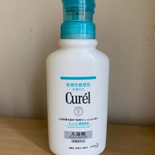 キュレル(Curel)のキュレル 入浴剤 420ml(入浴剤/バスソルト)