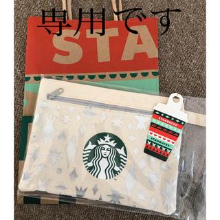 Starbucks Coffee - スタバ スターバックス  ポーチ