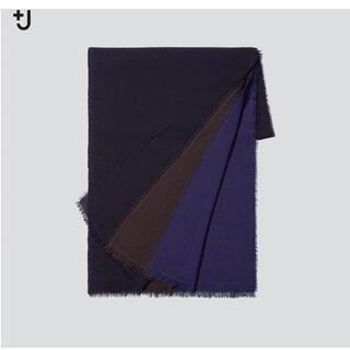 ユニクロ(UNIQLO)のユニクロ +J ウールストール ネイビー UNIQLO ジルサンダー(ストール)