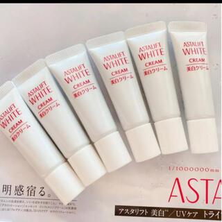 アスタリフト(ASTALIFT)の【6本】アスタリフトホワイトクリーム(フェイスクリーム)