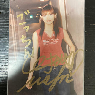 モーニング娘。 - 後藤真希 ハロプロ モーニング娘 写真 サイン
