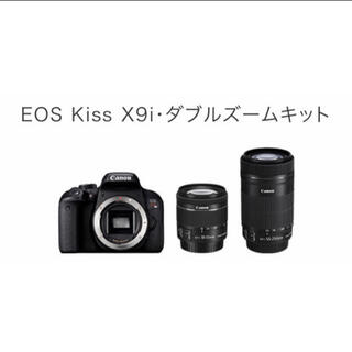 Canon - EOS Kiss x9i ダブルズームキット