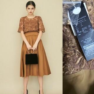 ラグナムーン(LagunaMoon)の新品 ラグナムーン LADYオーバーレースギャザードレス(ひざ丈ワンピース)