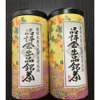 静岡産 煎茶 2缶 120g×2 大容量