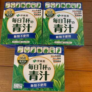 イトウエン(伊藤園)の伊藤園 毎日1杯の青汁 20本3箱(青汁/ケール加工食品)