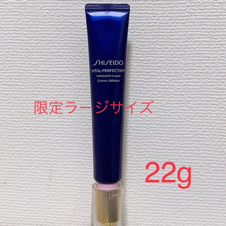 シセイドウ(SHISEIDO (資生堂))のバイタルパーフェクションリンクルリフトディープレチノホワイト4 22g(アイケア/アイクリーム)