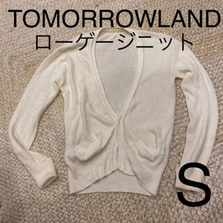 トゥモローランド(TOMORROWLAND)のトゥモローランドざっくり編みカーディガン オフホワイト(カーディガン)