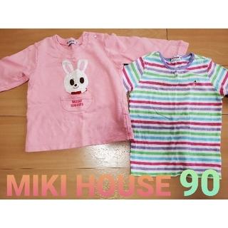mikihouse - MIKI HOUSE 90サイズ セット