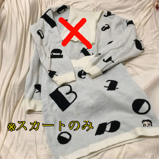 ダズリン(dazzlin)の♡dazzlin♡ ホワイト ベティちゃん セットアップ(ニット/セーター)