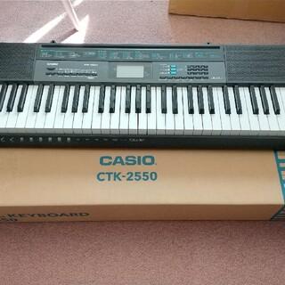 CASIO - CASIOデジタルキーボードCTK-2550