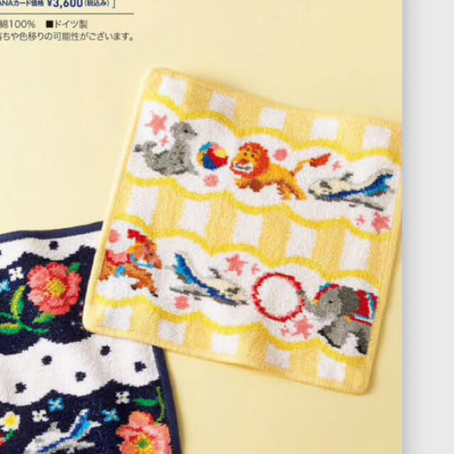 FEILER(フェイラー)のANA チェスティフェイラー ハンカチ 黄色 レディースのファッション小物(ハンカチ)の商品写真