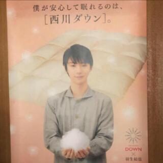 ニシカワ(西川)の【非売品・新品未使用】羽生結弦・特大ポスター(スポーツ選手)