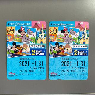 ディズニー(Disney)のディズニー リゾートライン 2DAY PASS 未使用 大人2枚(その他)