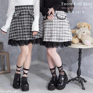 ユメテンボウ(夢展望)の♡ 夢展望 DearMyLove ツイードスカート ♡(ミニスカート)
