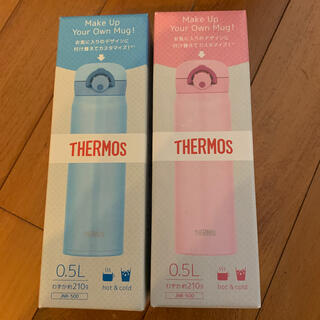 サーモス(THERMOS)のサーモス ステンレス携帯魔法瓶2箱(水筒)