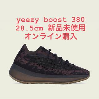 アディダス(adidas)のadidas yeezy boost 380 onyx(スニーカー)