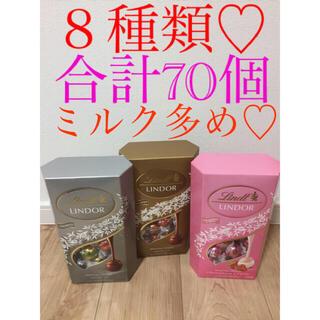 Lindt - 新品♡リンツチョコレート♡リンツリンドール♡リンツ♡