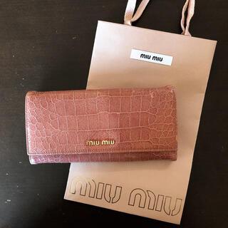 miumiu - miumiu ミュウミュウ 長財布 クロコ型押し