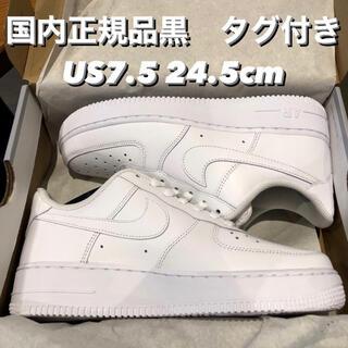 NIKE - 完売品 NIKE ナイキ air force 1 07 エアフォースワン白靴