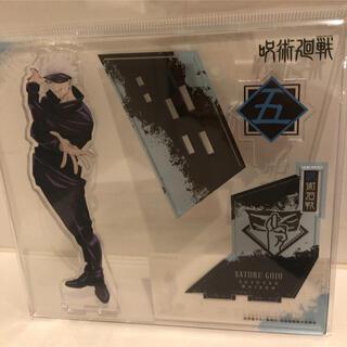 集英社 - 五条 悟 アクリルスタンド アクスタ 呪術廻戦 MAPPA