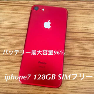 Apple - iphone7 128GB レッド★データ通信不良あり