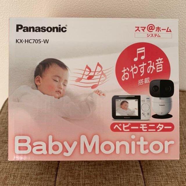 Panasonic(パナソニック)の新品未使用KX-HC705-W [ホワイト] スマホ/家電/カメラのカメラ(ビデオカメラ)の商品写真