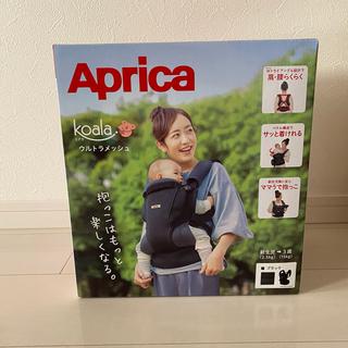 アップリカ(Aprica)のコアラ ウルトラメッシュ 抱っこ紐 アップリカ ブラック(抱っこひも/おんぶひも)