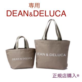DEAN & DELUCA - 専用