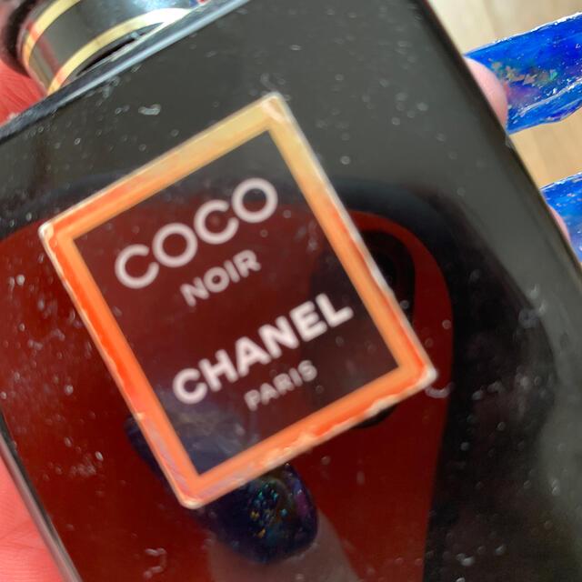 CHANEL(シャネル)の13時迄緊急値引き‼️本日限定価格CHANEL香水 コスメ/美容の香水(ユニセックス)の商品写真
