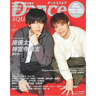 Dance SQUARE vol.41 切り抜き