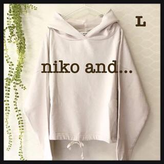 ニコアンド(niko and...)のニコアンド プルオーバーパーカー L  No.17(パーカー)