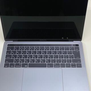 Mac (Apple) - MacBook Pro 13インチ 2016 年
