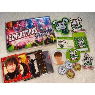 ジェネレーションズ(GENERATIONS)のGENERATIONS 佐野玲於 DVD ジェネ犬(ミュージシャン)