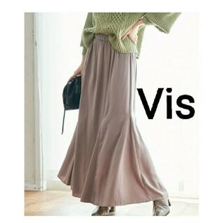 ViS - スエードサテンマーメイドスカート