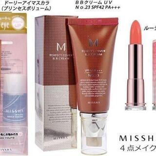 ミシャ(MISSHA)のMISSHA(ミシャ)メイク4点セット 化粧品セット、コスメセット  CR211(その他)