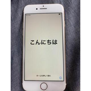 iPhone - iPhone 7 本体 128GB ゴールド simフリー