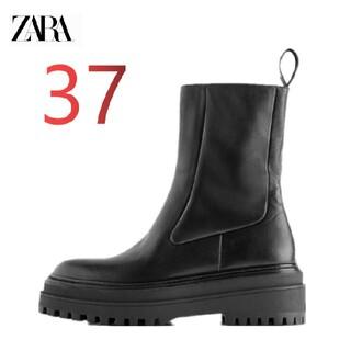 ZARA - 【37】人気  ZARA新品 トラックソール アンクルブーツ レザー ブラック