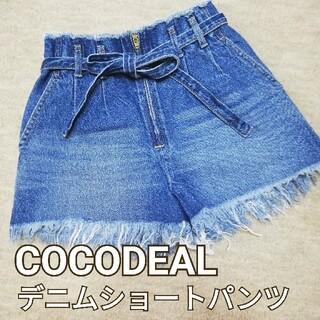 ココディール(COCO DEAL)のCOCODEAL ココディール デニムパンツ ショートパンツ(ショートパンツ)