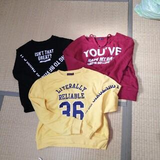 ラブトキシック(lovetoxic)のラブトキシックL 160センチ 11枚(Tシャツ/カットソー)
