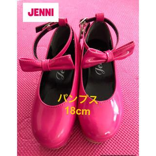 JENNI - sister Jenni  ジェニィ パンプス 18cm 入学