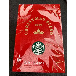 Starbucks Coffee - スターバックス クリスマスブレンド