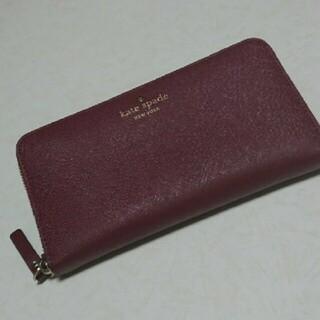 ケイトスペードニューヨーク(kate spade new york)のkate spade  財布(財布)