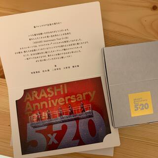 嵐 - Arashi 嵐 スワロスキー Anniversary 5x20
