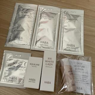 ハーバー(HABA)の新品☆スクワラン はじめてセット 7点(サンプル/トライアルキット)