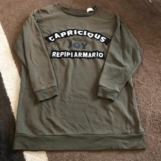 repipi armario - レピピアルマリオ トレーナー Mサイズ
