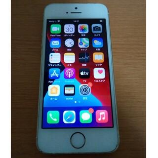 iPhone - Apple iPhone SE 64GB ゴールド SIMフリー 傷あり