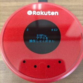 ラクテン(Rakuten)の楽天pay電子マネー専用カードリーダー赤(電子ブックリーダー)