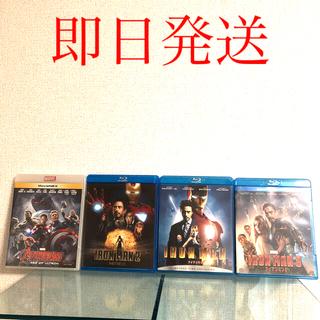 マーベル(MARVEL)のアイアンマン1 2 3 アベンジャーズ AOU 計4セット ブルーレイ(外国映画)